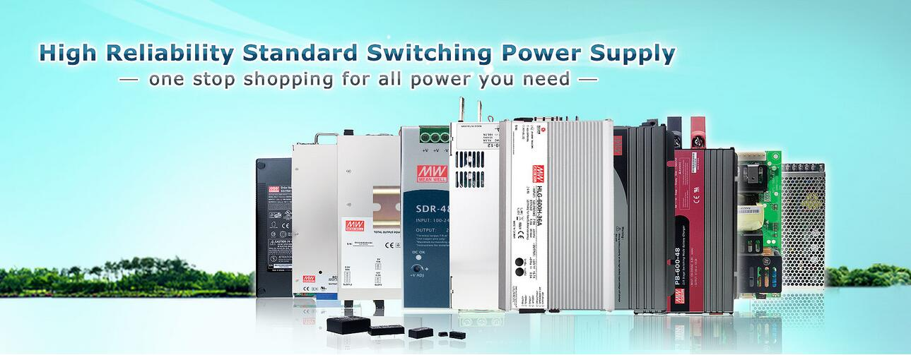 MEAN_WELL_Switching_Power_Supply_agoeu_supplier_2