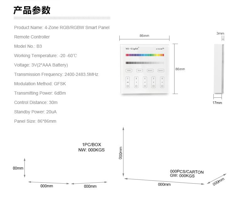Mi_Light_B3_4_Zone_RGB_2