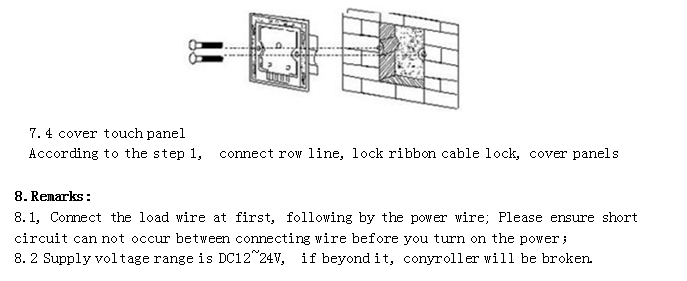TM03_DMX_Touch_Panel_6